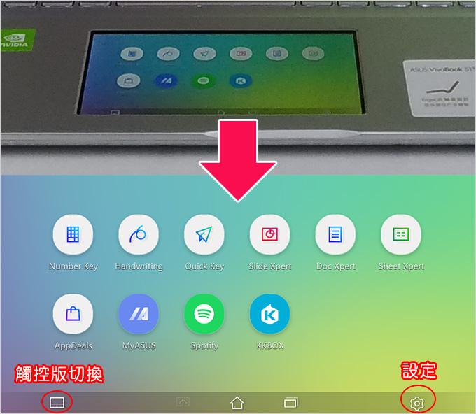 ASUS-VivoBook-S15-S532FL-06.jpg
