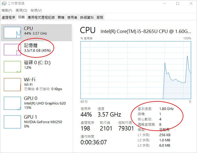 ASUS-VivoBook-S15-S532FL-08.jpg