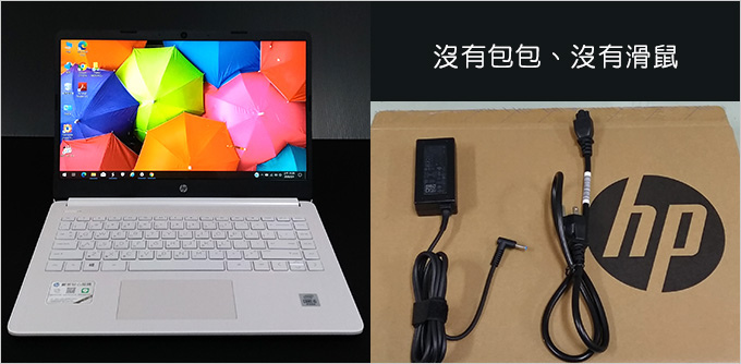 HP-14s-dq1009TU-01.jpg