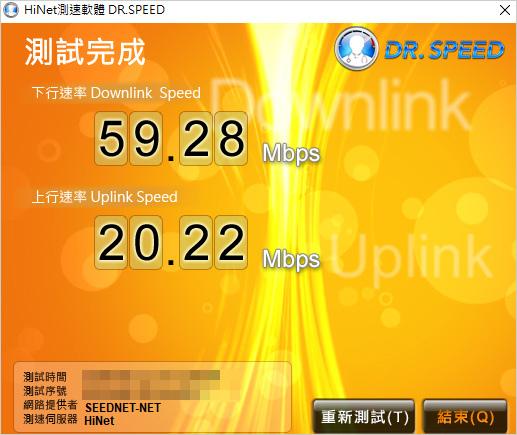 網路測速.jpg