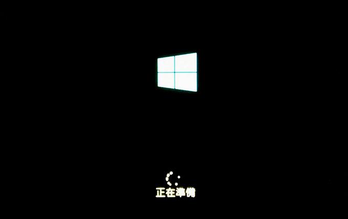 Windows-10-系統安裝-(含重灌)-14.jpg