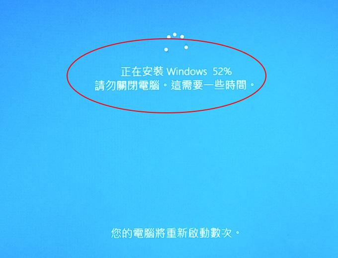 win7升級win10--11.jpg