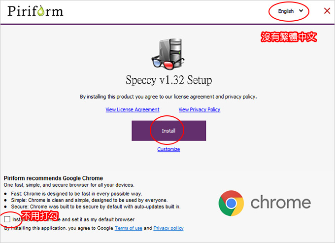 Speccy電腦硬體檢查工具-02.jpg