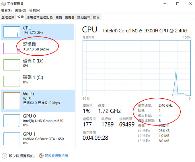 Acer-AN715-51-534T-窄邊電競筆-07.jpg