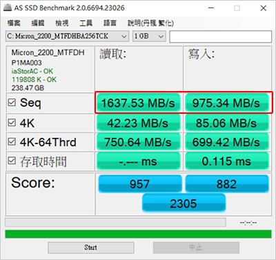 Acer-AN715-51-534T-窄邊電競筆-09.jpg