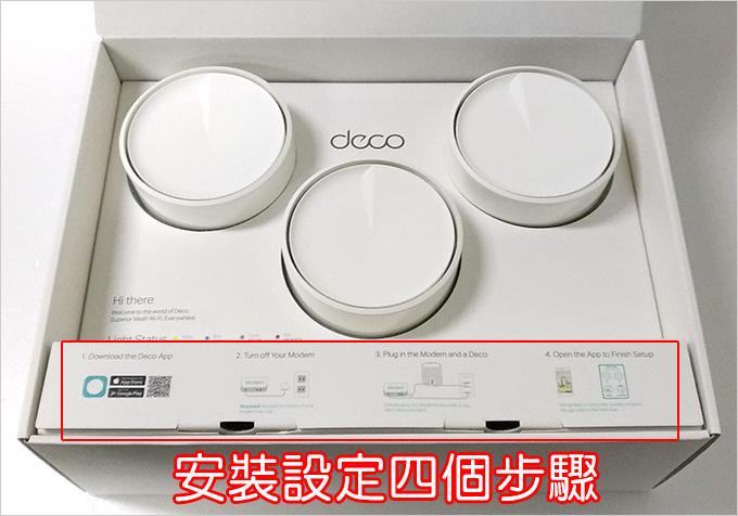 TP-Link-Deco-X60-AX3000-智慧家庭網狀-Wi-Fi-系統--02.jpg