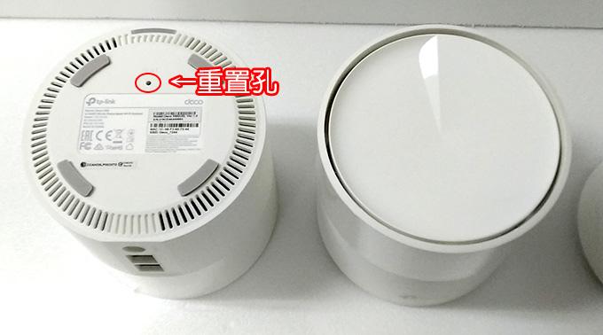 TP-Link-Deco-X60-AX3000-智慧家庭網狀-Wi-Fi-系統--05.jpg