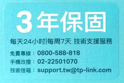 TP-Link-Deco-X60-AX3000-智慧家庭網狀-Wi-Fi-系統--25.jpg