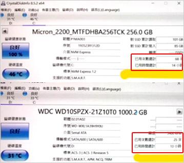 筆電硬碟使用時數.jpg