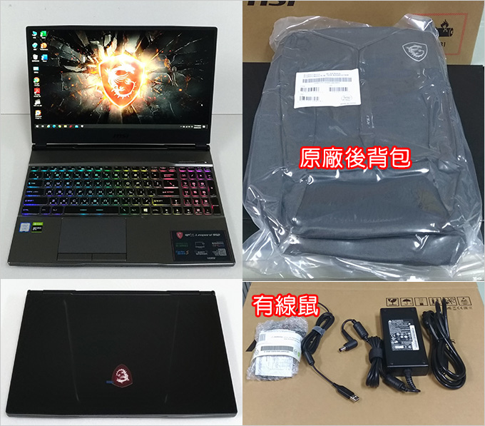 MSI-GP65-9SD-458TW-15.6吋電競筆電-01.jpg