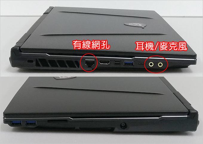 MSI-GP65-9SD-458TW-15-05.jpg