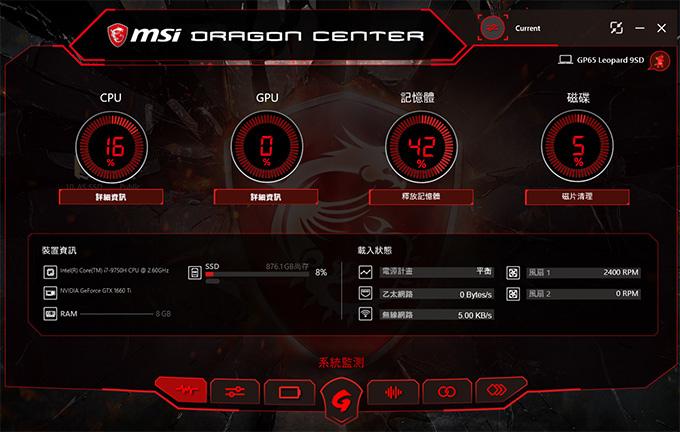 MSI-GP65-9SD-458TW-15-10.jpg