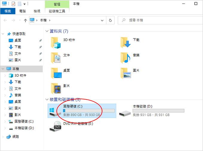 第九代I7-9700-專業繪圖機- (麗臺-Quadro-P2200)-02.jpg