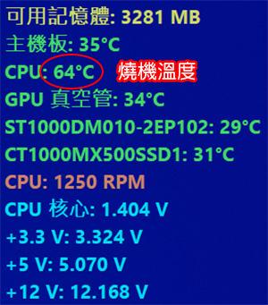 第九代I7-9700-專業繪圖機- (麗臺-Quadro-P2200)-06.jpg