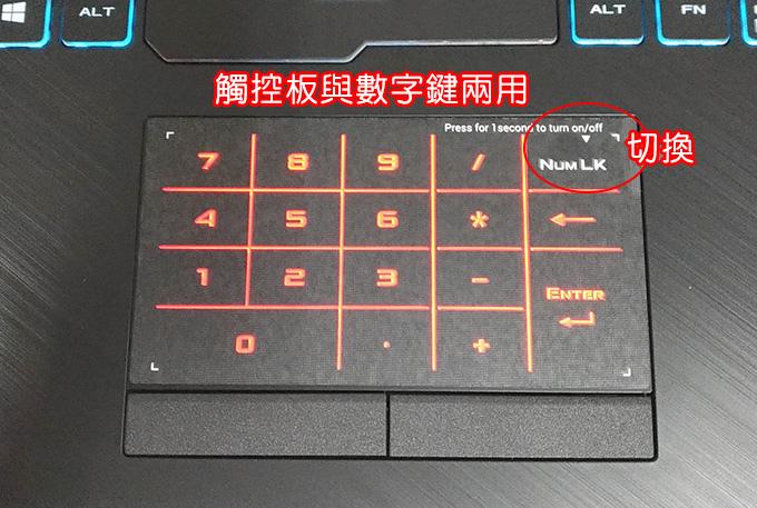 ASUS-ROG-G531GU-G-0101C9750H-05.jpg