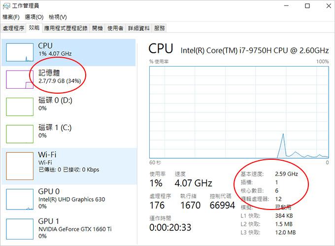 ASUS-ROG-G531GU-G-0101C9750H-11.jpg