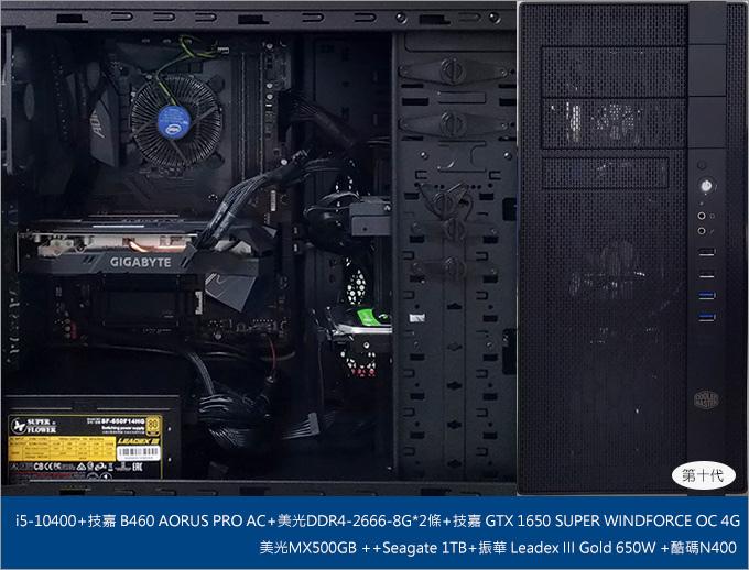 主機首圖-第十代--10400+GTX1650.jpg