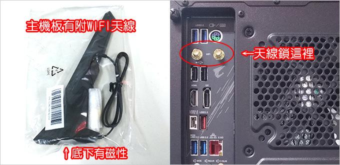 主機首圖-第十代--10400+GTX1650-3.jpg