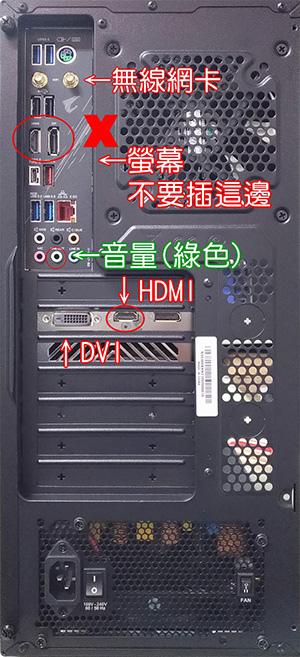 主機首圖-第十代--10400+GTX1650-5.jpg