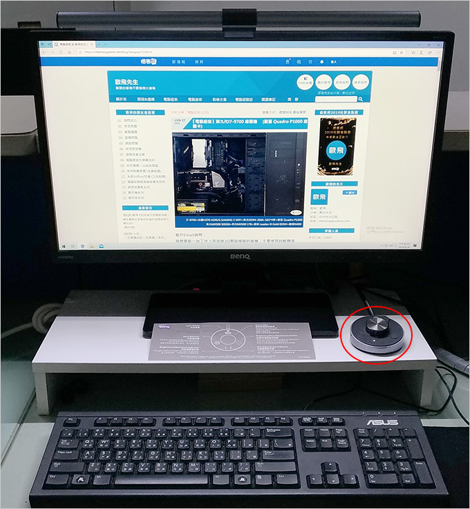 Benq-Wit-ScreenBar-Plus-螢幕智能掛燈-06.jpg