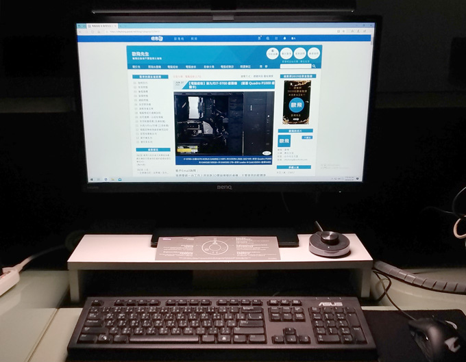 Benq-Wit-ScreenBar-Plus-螢幕智能掛燈-13.jpg
