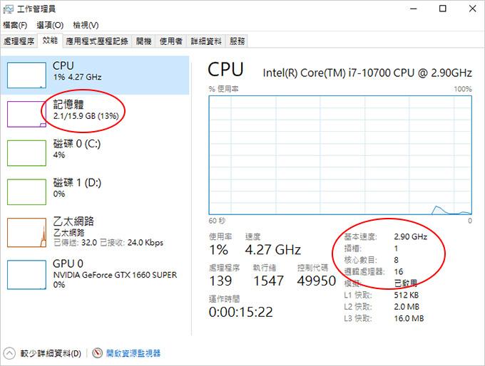 第十代i7-10700+GTX1660-SUPER-遊戲機組裝說明--01.jpg