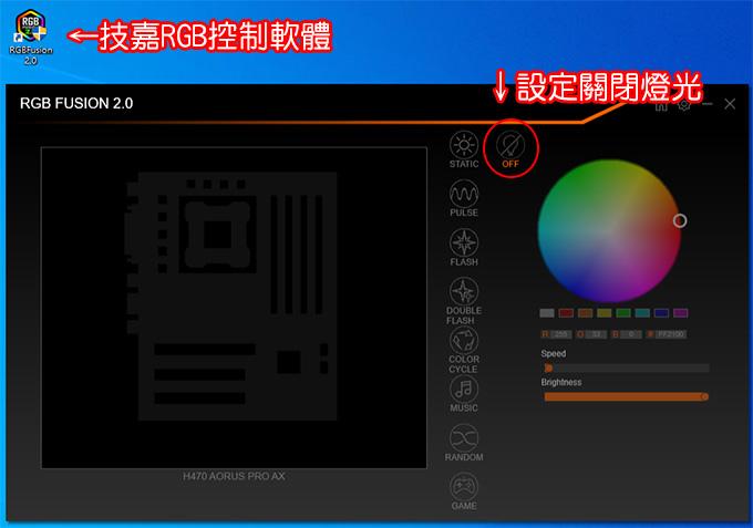 第十代i7-10700+GTX1660-SUPER-遊戲機組裝說明--07.jpg