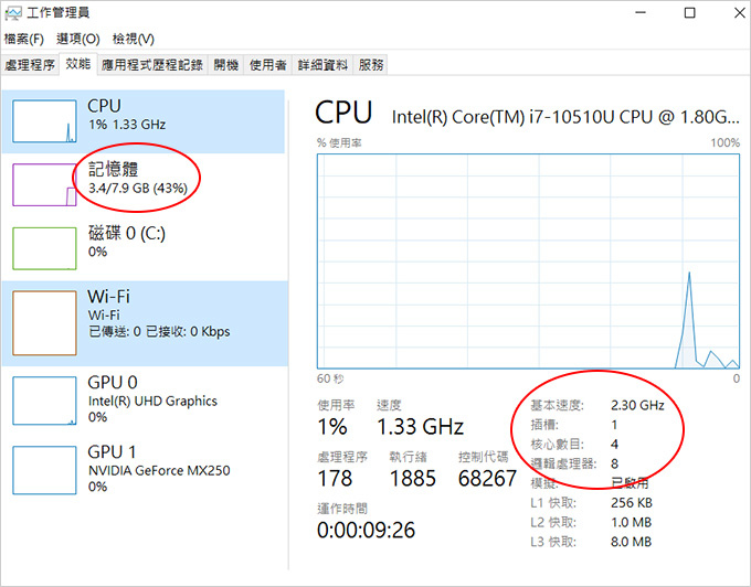 ASUS-VivoBook-S531FL-15吋輕薄筆電_04.jpg