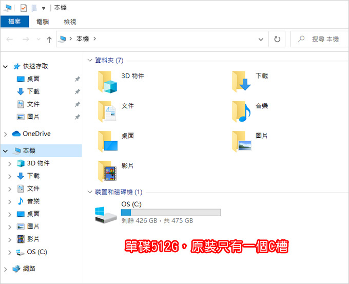 ASUS-VivoBook-S531FL-15吋輕薄筆電_05.jpg