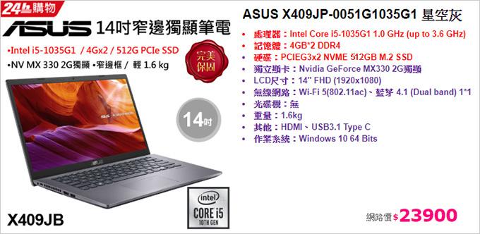 ASUS-Laptop-X409JP.jpg
