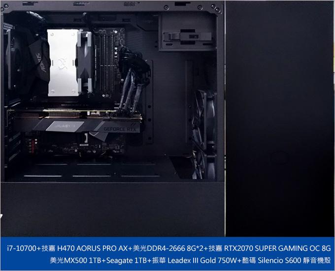 酷碼-Silencio-S600-靜音機殼.jpg