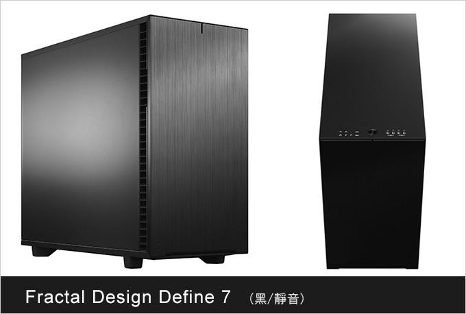 Fractal-Design-Define-7.jpg