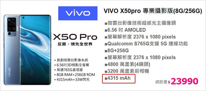 VIVO-X50pro.jpg