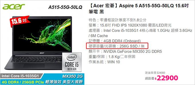 Aspire-5-A515-55G-50LQ.jpg