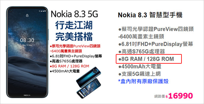 Nokia-8.jpg