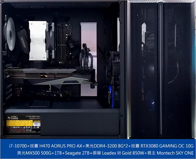 第十代i7-10700+RTX3080-遊戲機組裝說明.jpg