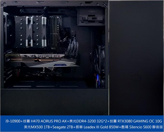 第十代i9-10900+RTX3080-遊戲機組裝說明.jpg