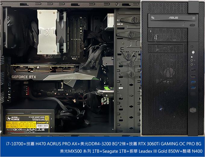 主機首圖-第十代---i7-10700.jpg