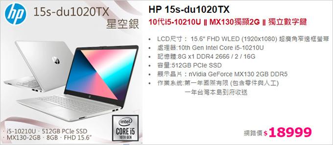 HP-15s-du1020TX.jpg