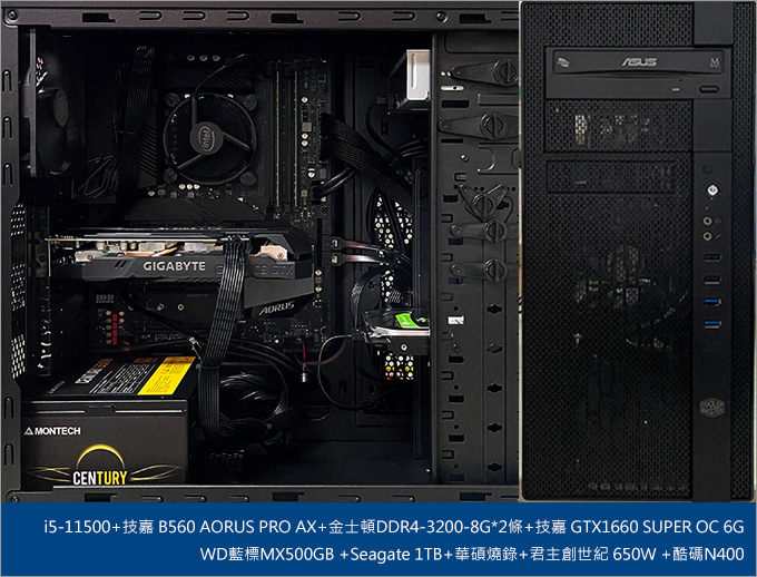 第11代i5-11500+16G+GTX1660-SUPER-遊戲機組裝說明.jpg