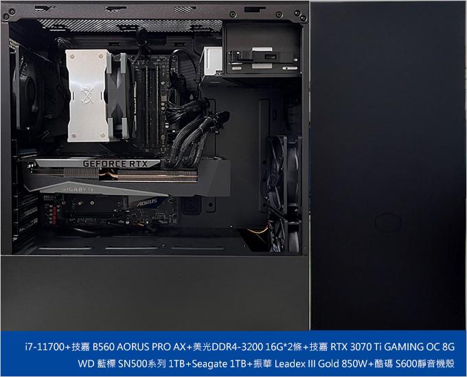 第11代i7-11700+32G+RTX3070TI-遊戲機組裝說明.jpg