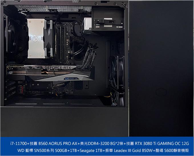 第11代i7-11700+16G+RTX3080TI-遊戲機組裝說明.jpg