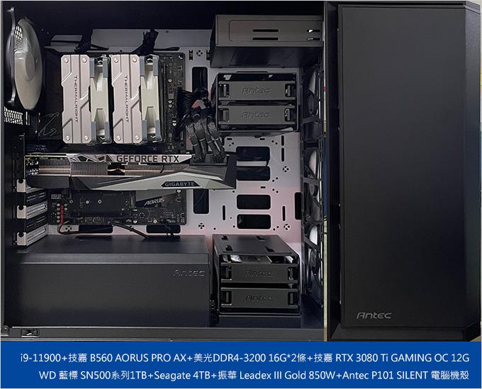 第11代i7-11900+RTX3080TI-遊戲機組裝說明.jpg