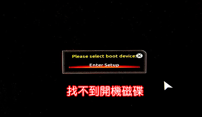 Please-select-boot-devices.jpg