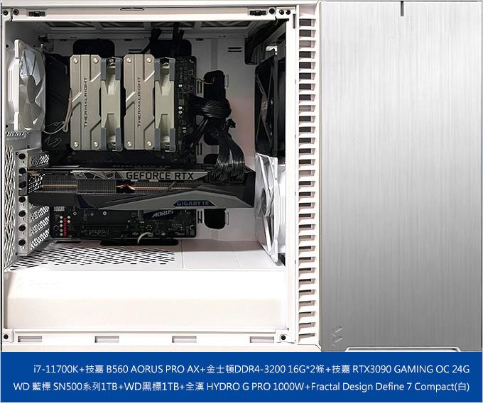 Fractal Design Define 7 Compact (白色靜音) I7-11700K+32G+RTX3090.jpg