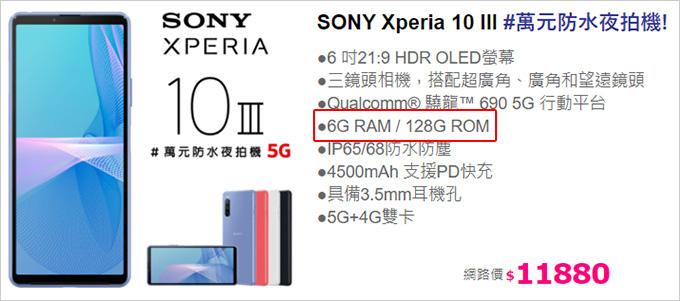 SONY-Xperia-10-III.jpg