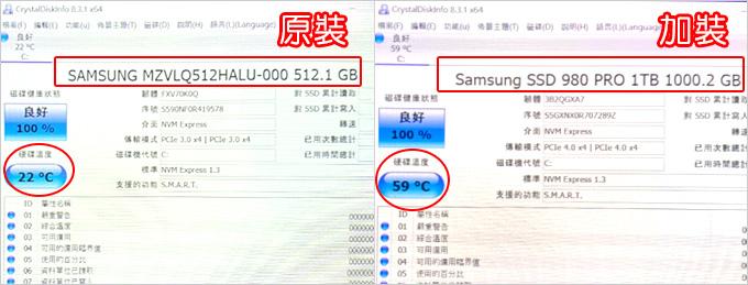 三星SSD.jpg