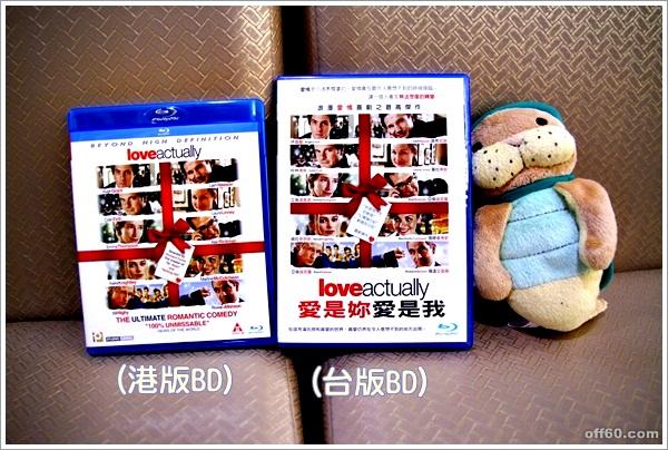 愛是你愛是我 BD (2)