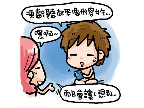 凍檸茶男神(RGB)02