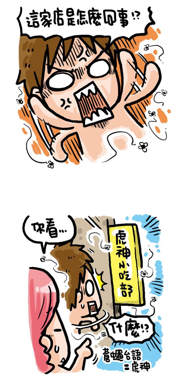 店如其名(RGB)02